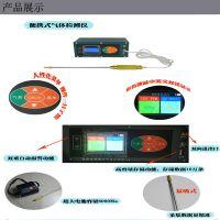 拓达便携式二氧化氮分析仪、便携式二氧化氮检测仪TFS-NO2