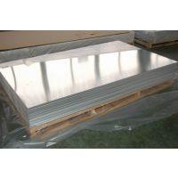 供应美国材料1045优质铝合金1045铝板规格齐全