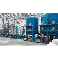 广东东莞供应全自动20T/H中水回用设备、工业废水设备