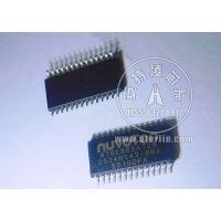 N76E885AT28 新唐节能芯片 双串口 8051单片机 工业温度规格 (-40~105 ℃ )