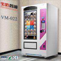 47寸超大液晶触屏多媒体广告广州市写字楼商业区零食饮料自动售货机 奕辰丰自动售货机厂家