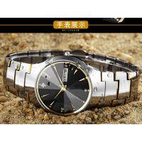 稳达时 厂家直销 男女款 钨钢套装手表 高档石英礼品手表 代工定做
