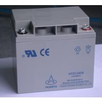 环宇JYHY12330SL绿色环保防污染环保清洁环宇蓄电池