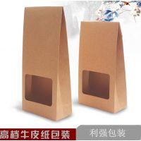 食品包装袋 厂家直销 利强包装您的 期待与您的合作