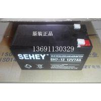 西力蓄电池 SH7-12 西力蓄电池12V7AH 铅酸免维护UPS阀控式蓄电池