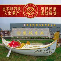 定制苏航牌5米威尼斯贡多拉、欧式木船、服务类船、装饰船