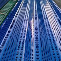 ·镀锌板防风抑尘网,铝板镀锌板防风抑尘网抑尘板,唯佳金属网抑尘网挡风墙厂家