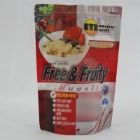 批发定制青岛食品包装袋|铝箔袋