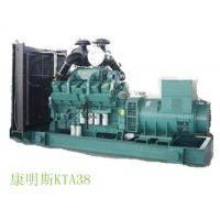 博罗发电机_柴油发电机组_720KW柴油发电机组