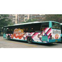 深圳喷绘公司供应公交车车身广告发布4000197297 可移车身贴喷绘