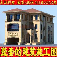 田园风格美观坡地二层半自建房屋户型图(含效果图)11.8x24.9米