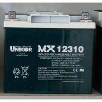 石嘴山友联蓄电池供应商12V3AH免维护铅酸蓄电池