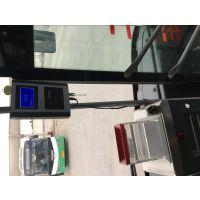 车载收费机,企业巴士刷卡机