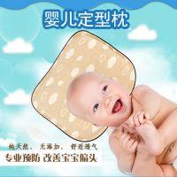 厂家直销新生婴儿定型枕头防偏头枕头0-1岁宝宝枕头全棉新品