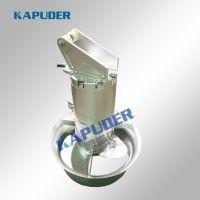 潜水搅拌器 潜水搅拌机 凯普德制泵