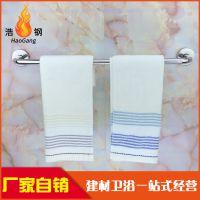 毛巾杆优质不锈钢单杆厂家批发酒店厕所浴室毛巾挂杆卫生间浴巾杆