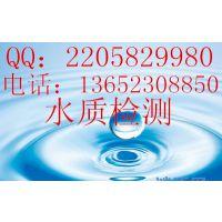 深圳市饮用水化验公司