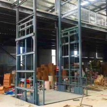 液压升降台定做,地下车库升降机,仓库杂物货梯1-20吨汕头供应厂家
