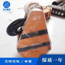 河南吊车5吨吊钩滑轮组总成吊重安全可靠