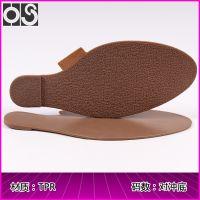 华塑鞋材 防滑凸米纹TPR对冲底 前3mm后6mm手工牛筋底片 生产批发 779#