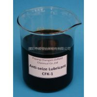 供应钻井液用润滑防卡剂CFK-1