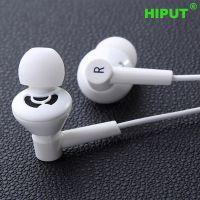 一件代发中高端耳机超重低音通用带麦魔音耳机入耳式手机耳机批发