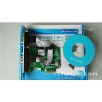 电脑主板转接卡 PCI-E WCH382串口