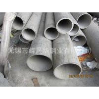 生产供应 316L不锈钢无缝管 工业无缝管 304工业管价格