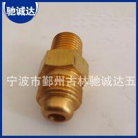 批发供应非标紧固件螺丝 汽车专用紧固件紧固件空心螺丝