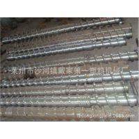 供应造粒机螺杆机筒  挤出机螺杆料筒 塑料机械专用螺杆料筒