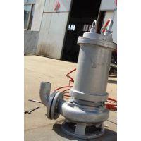 云南江淮不锈钢耐腐蚀泵、耐酸碱潜污泵、全铸造不锈钢潜污泵