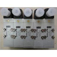 供应ME-05-511-HN德国AIRTEC气动阀