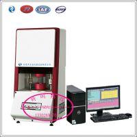 JY-2117橡胶无转子硫化仪