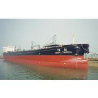 佛山乐从仓库 优惠(蒙德拉)海运价格=佛山和光国际货运代理