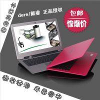 全新dere/戴睿 14寸 超薄笔记本电脑超长待机游戏本 时尚超级本