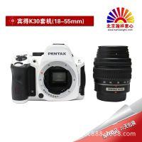 库存 Pentax/宾得 K-30/K30套机(含18-55mm头)宾得防水单反相机