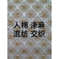厂家直销混纺交织涤棉麻布.提花麻布.条纹麻布面料