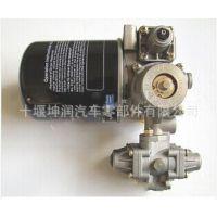 东风天龙、大力神汽车配件,空气干燥器总成 3543010-K0200