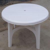户外大排档塑料桌椅餐桌沙滩桌大圆桌塑料圆桌子可插伞
