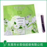 深圳食品包装袋印刷厂