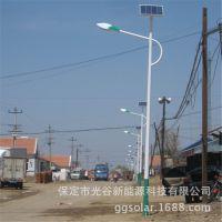 太阳能一体化路灯 厂家直销 城镇道路照明路灯 5米超亮路灯批发