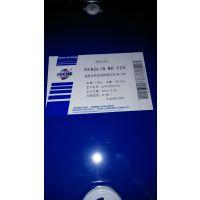 福斯RENOLIN ZAF 32D,福斯THERMISOL M 750 K高性能淬火油