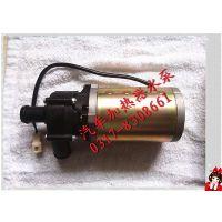 大量宏业南风京威通用加热器循环水泵现货销售/汽车加热器配件