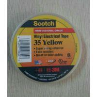 3m电工胶带 自粘胶带,防水,防火胶带,PVC胶带