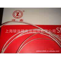 热销推荐 碳纤维恒温电热线 硅胶柔性电热线 量大价优