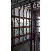 铝合金模板/铝合金模板系统/铝合金模板厂家/成都铝合金模板/正安铝合金模板租赁