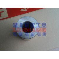 厂家供应东风康明斯ISDE系列活塞销4931041