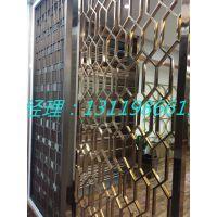 正品保障品质升级不锈钢屏风 高档金铝雕花屏风来图制作