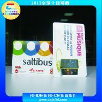 NFC屏蔽卡有什么用?防盗刷/屏蔽功能/精美耐用/NFC屏蔽卡制作