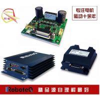 美国伺服驱动器-Roboteq品牌 双通道 低压大电流FBL2360